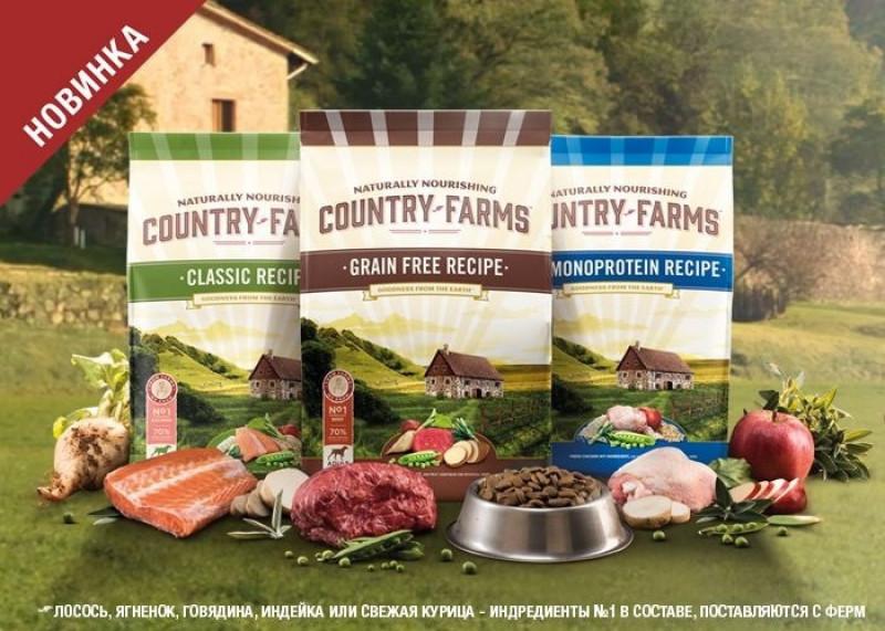 Новинка - сухие корма Country Farms!