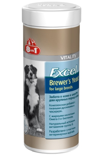 8in1 Excel Brewer`s Yeast Large Breeds пивные дрожжи для крупных собак