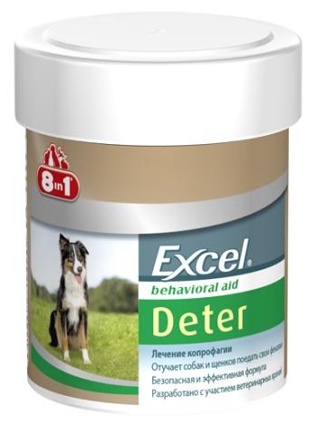 8in1 Excel Deter средство от поедания фекалий