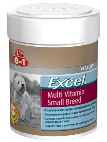 8in1 Excel Multi Vitamin Small Breed мультивитамины для собак мелких пород