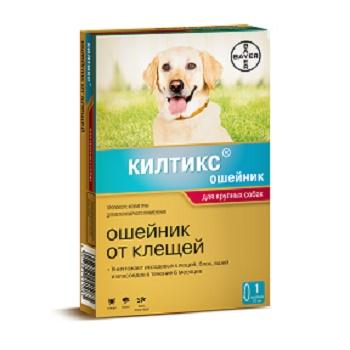 Bayer Kiltix ошейник от блох и клещей для крупных собак 66 см SALE