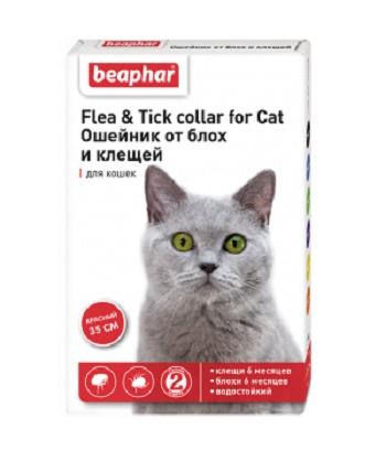 Beaphar ошейник от блох и клещей для кошек 35 см цветной