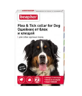 Beaphar ошейник от блох и клещей для собак крупных пород 85 см
