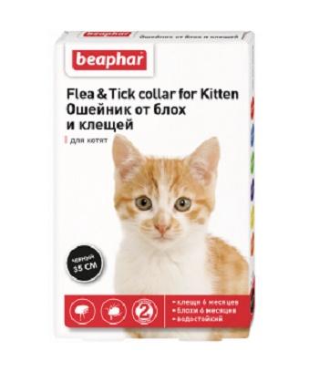 Beaphar ошейник от блох и клещей для котят 35 см