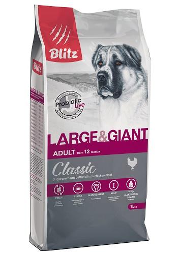 Blitz Adult Classic Large&Giant Breed сухой корм для взрослых собак крупных и гигантских пород SALE