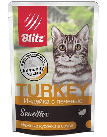 Blitz Sensitive Turkey влажный корм для кошек Индейка с печенью