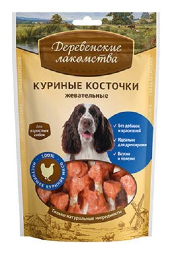 Деревенские лакомства для собак куриные косточки жевательные
