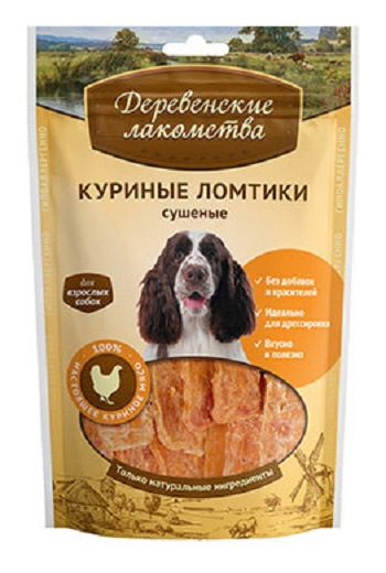 Деревенские лакомства для собак куриные ломтики сушеные