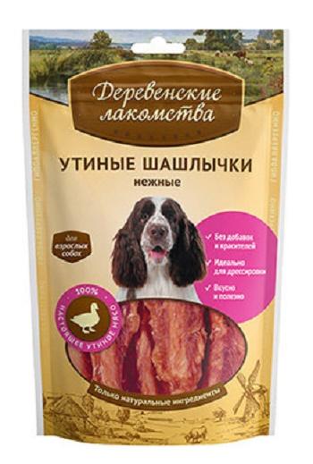 Деревенские лакомства для собак утиные шашлычки нежные