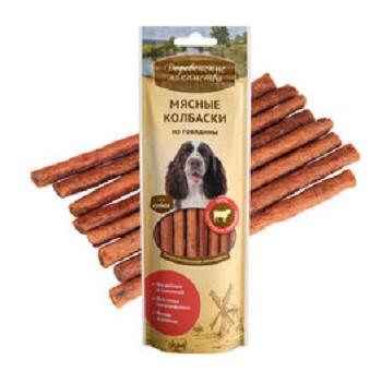 Деревенские лакомства для собак мясные колбаски из говядины