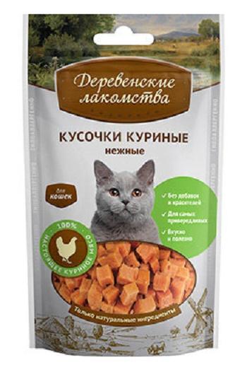 Деревенские лакомства для кошек кусочки куриные нежные