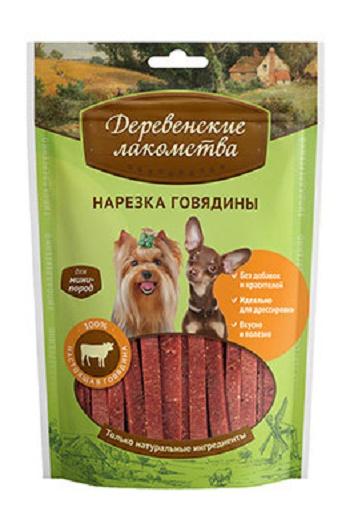Деревенские лакомства для собак мини-пород нарезка говядины