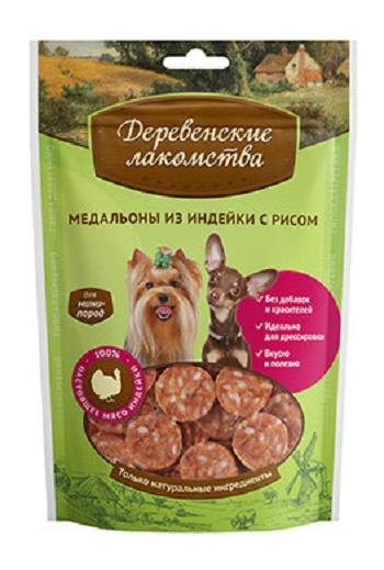 Деревенские лакомства для собак мини-пород медальоны из индейки с рисом