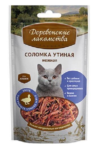 Деревенские лакомства для кошек соломка утиная нежная