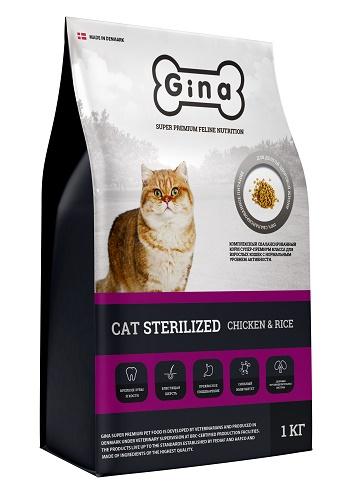 Gina Cat Sterilized сухой корм для взрослых кошек