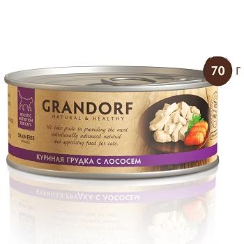Grandorf консервы для кошек Куриная грудка с лососем