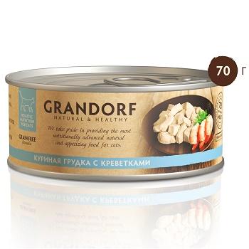 Grandorf консервы для кошек Куриная грудка с креветками