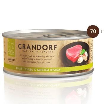 Grandorf консервы для кошек Филе тунца с мясом краба