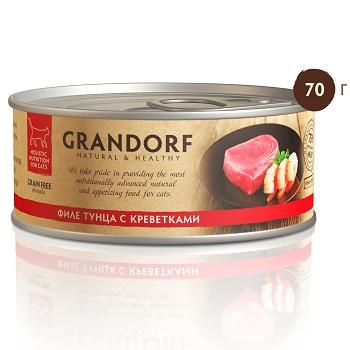 Grandorf консервы для кошек Филе тунца с креветками