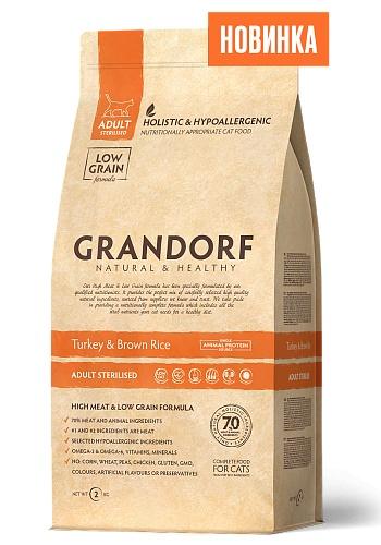 Grandorf Sterilized Turkey & Rice сухой корм для взрослых стерилизованных кошек
