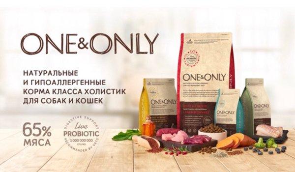 Новинка - сухие корма One & Only