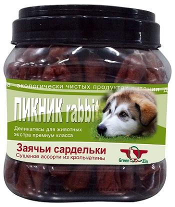 GreenQZin лакомство для собак Пикник с зайчатиной