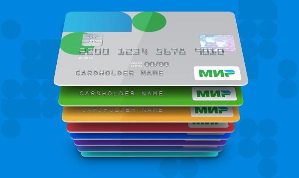 Оплата картой МИР