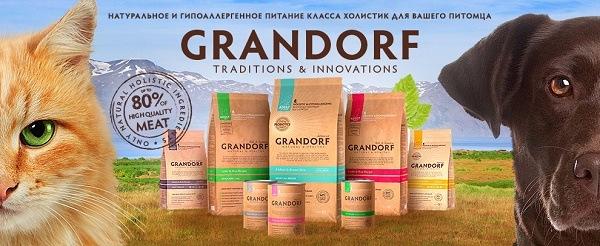 Обзор кормов Grandorf
