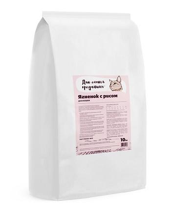 Для Самых Преданных сухой корм для кошек с ягненком и рисом