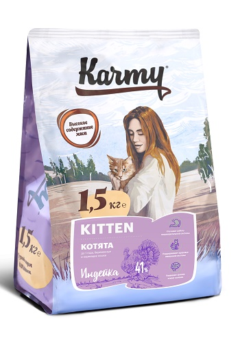 Karmy Kitten сухой корм для котят с индейкой