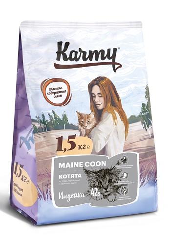 Karmy Maine Coon Kitten сухой корм для котят породы мэйн кун