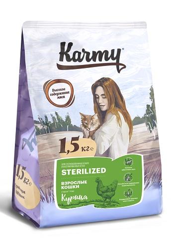 Karmy Sterilized сухой корм для стерилизованных кошек с курицей