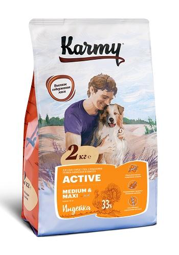 Karmy Active Medium&Maxi сухой корм для собак средних и крупных пород с индейкой