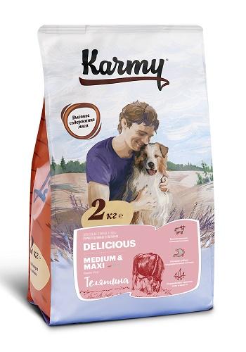 Karmy Delicious Medium&Maxi сухой корм для собак средних и крупных пород с телятиной