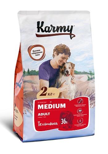 Karmy Medium Adult сухой корм для собак средних пород с телятиной