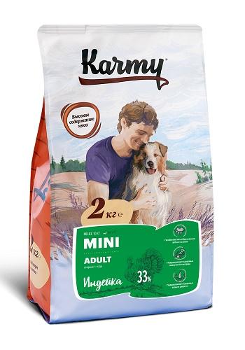 Karmy Mini Adult сухой корм для собак мелких пород с индейкой