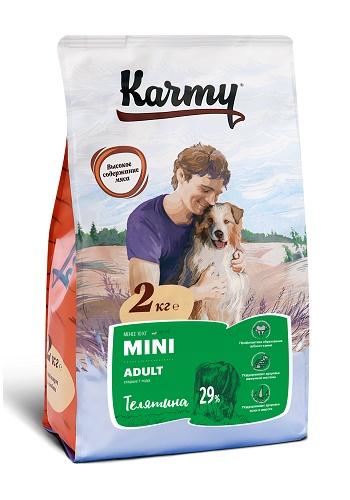 Karmy Mini Adult сухой корм для собак мелких пород с телятиной