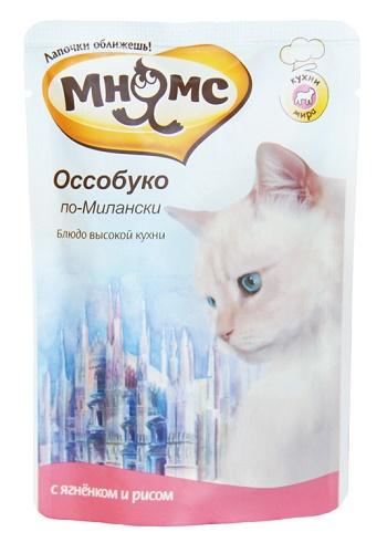 Мнямс Оссобуко по-Милански пауч для кошек