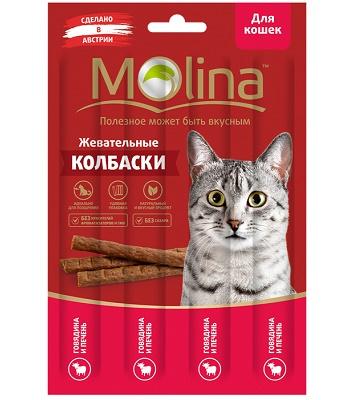 Molina жевательные колбаски для кошек с говядиной и печенью