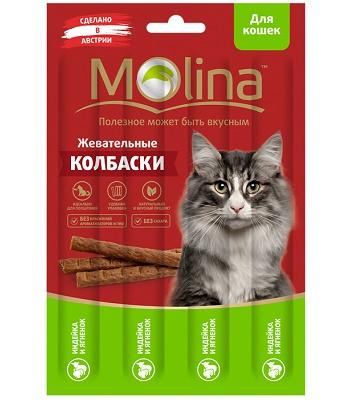 Molina жевательные колбаски для кошек с индейкой и ягненком