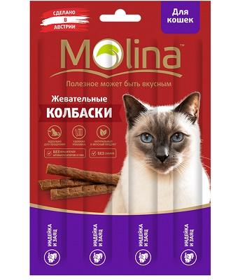 Molina жевательные колбаски для кошек с индейкой и зайцем