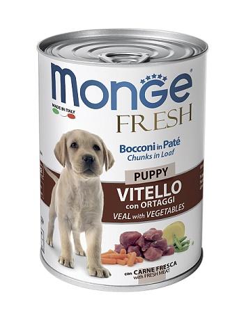 Monge Dog Fresh Puppy консервы для щенков с телятиной и овощами