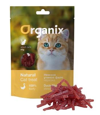 Organix лакомство для кошек Нежная нарезка утиного филе