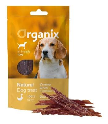 Organix лакомство для собак Нарезка утиного филе