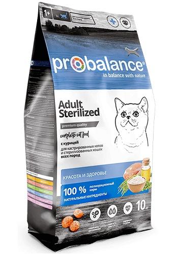 ProBalance Sterilized сухой корм для кастрированных котов и стерилизованных кошек