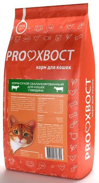 Proхвост корм сухой для кошек с говядиной