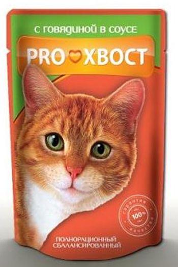 Proхвост влажный корм для кошек с говядиной в соусе