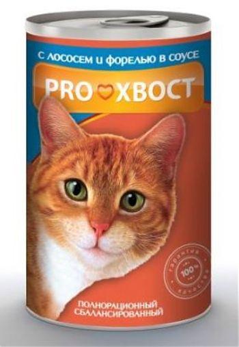 Proхвост консервы для кошек с лососем и форелью