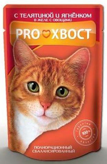 Proхвост влажный корм для кошек с телятиной и ягненком в желе