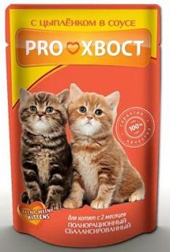 Proхвост влажный корм для котят с цыпленком в соусе